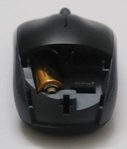 Logitech M215 Battery