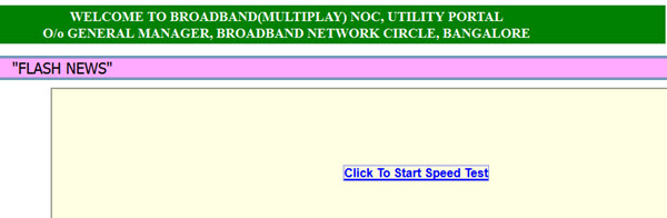 speedtester.bsnl.co.in