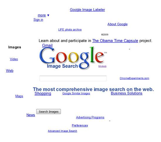 google-sphere
