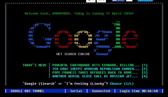google-terminal