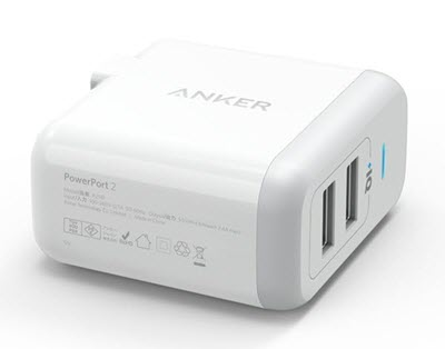 Anker PowerPort 2 Dual USB Charger