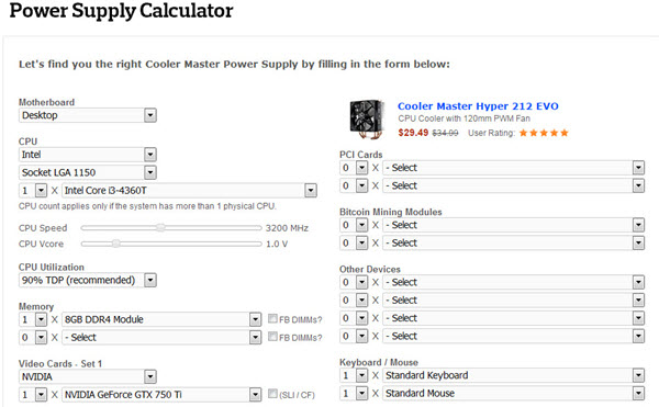 coolermaster-power-supply-calculator