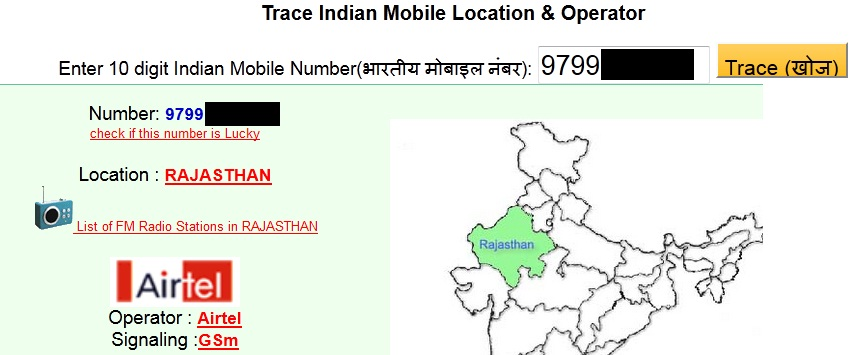 How to Trace Location of Any Mobile Number in India?