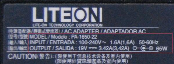 liteon-adaptor