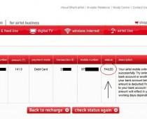 Airtel Recharge Failed Transaction Status