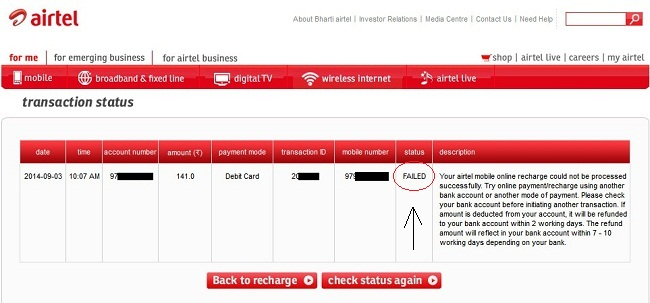 airtel-transaction-status-2014-09-04-14-27-19