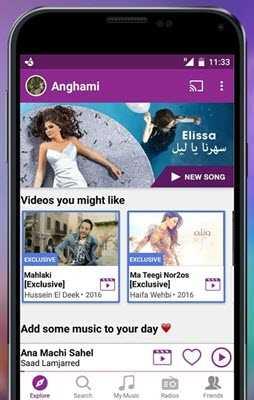 anghami-free-music