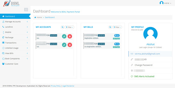 bsnl-portal-dashboard