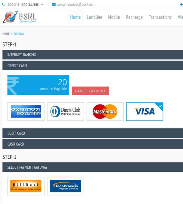 bsnl-portal-payment-gateway