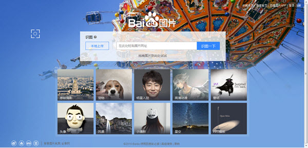 baidu-image-search