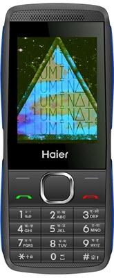 Haier-M311