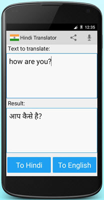 Hindi-English-Translator-App