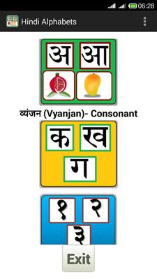 hindi-alphabet-app