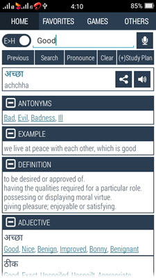 hindi-dictionary-app